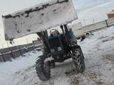 Продаю трактор мтз 82 1 2006 года